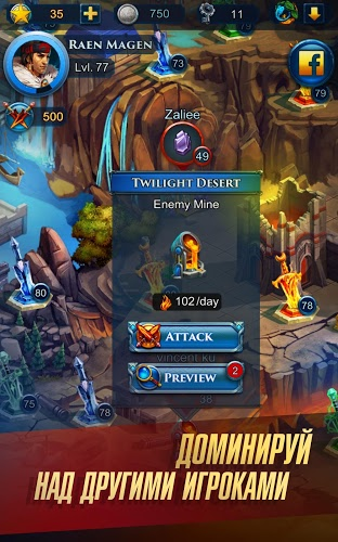 Играй Defenders 2: Tower Defense CCG На ПК 11