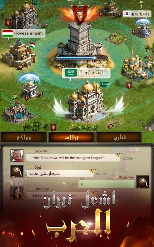 إلعب Clash of Kings on PC 5