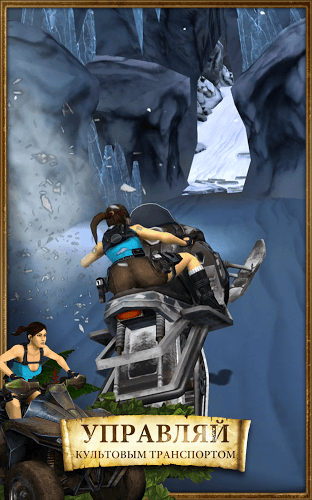 Играй Lara Croft: Relic Run На ПК 11
