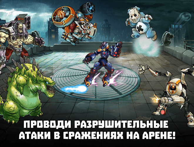 Играй Mutants Genetic Gladiators on pc 3