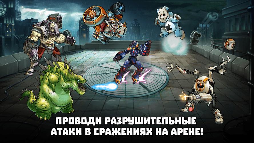 Скачать mutants genetic gladiators на компьютер