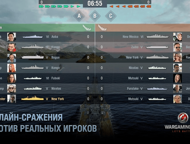 Играй World of Warships Blitz На ПК 5