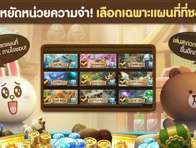 เล่น LINE: Let's Get Rich on PC 4