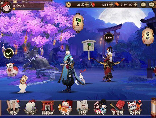 暢玩 陰陽師Onmyoji – 和風幻想RPG PC版 20