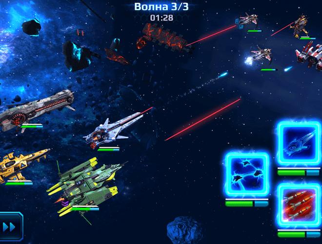 Играй Star Conflict Heroes На ПК 14