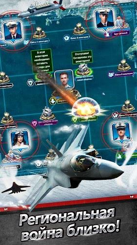 Играй Ocean Blitz — Супер Флот on pc 4
