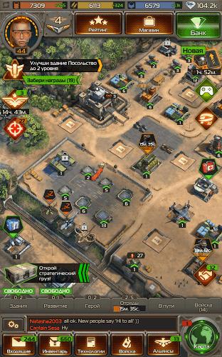 Играй Soldiers Inc: Mobile Warfare На ПК 7