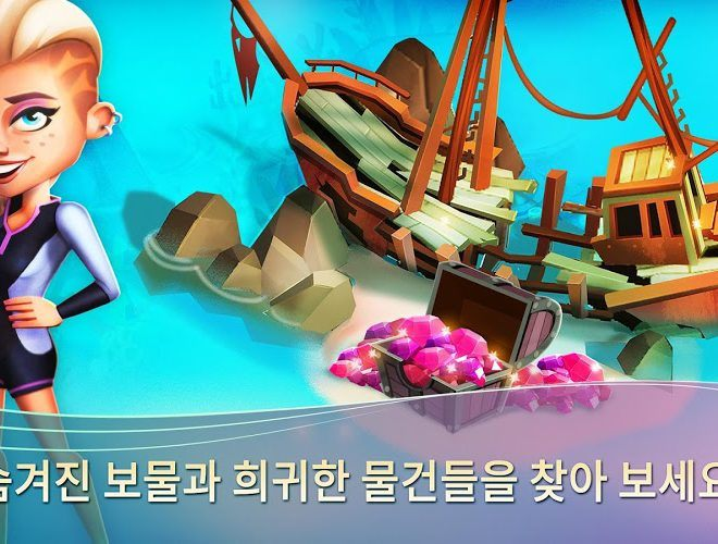 즐겨보세요 Farmvile: Tropic Escape on PC 6