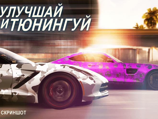 Играй CSR Racing 2 on pc 16