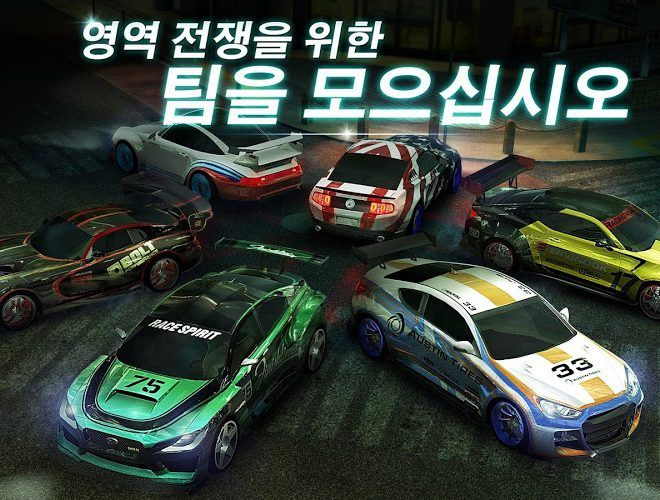즐겨보세요 Racing Rivals on pc 12