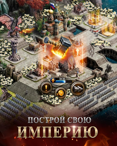 Играй Clash of Kings На ПК 9
