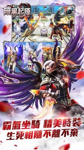 暢玩 暗黑起源 PC版 5