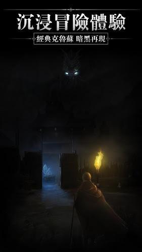 暢玩 地下城堡2:暗潮 PC版 2