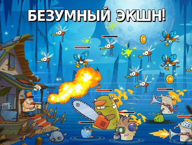 Играй Swamp Attack На ПК 22