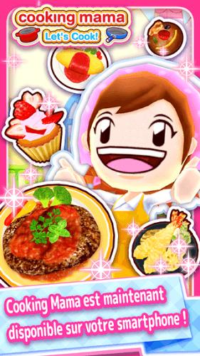 Jouez à  Cooking Mama sur PC 3