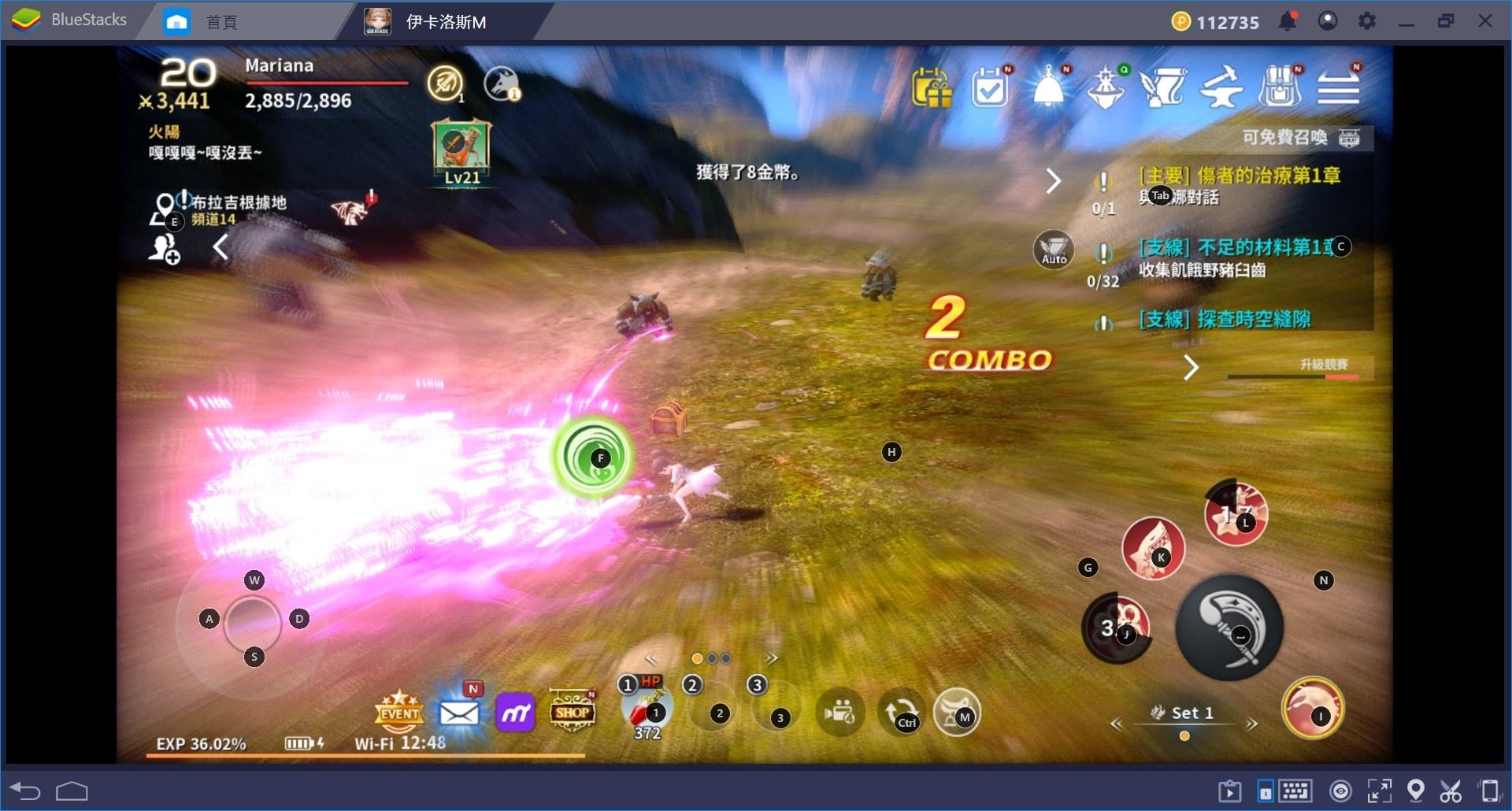 如何調整BlueStacks「遊戲控制」的設置來遊玩《伊卡洛斯M》