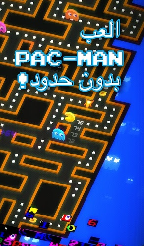 إلعب Pac-Man 256 on PC 3