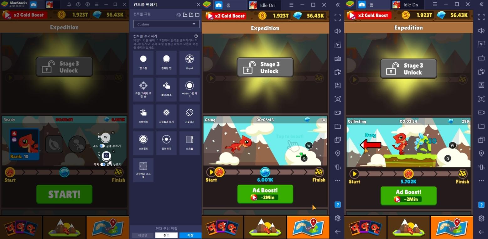 방치형과 클리커의 적절한 조화, IDLE DRAGON WORLD:FUN GAME(아이들 드래곤 월드)을 PC에서 더 쉽게 즐기는 법을 알려드립니다