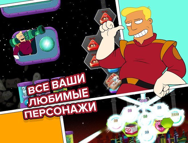 Играй Futurama: Game of Drones На ПК 21