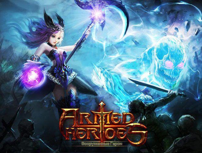 Играй Armed Heroes:Вооруженные герои На ПК 13
