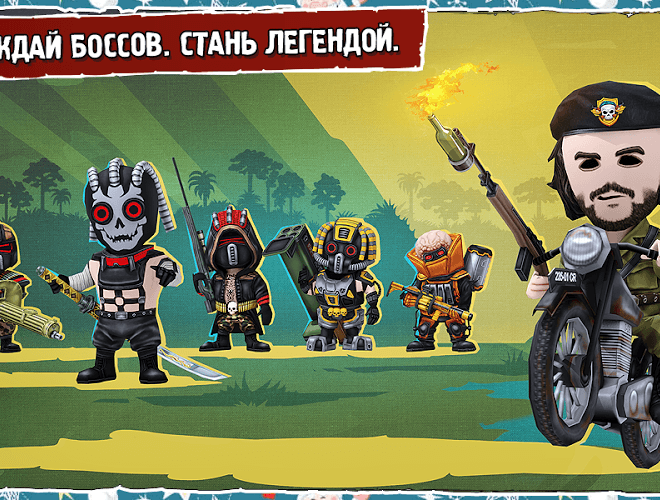 Играй Pocket Troops На ПК 17