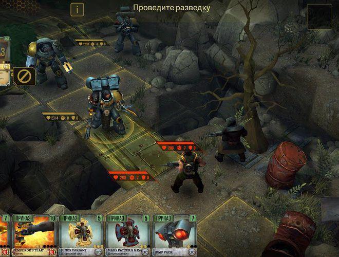 Играй Warhammer 40,000: Space Wolf on pc 8