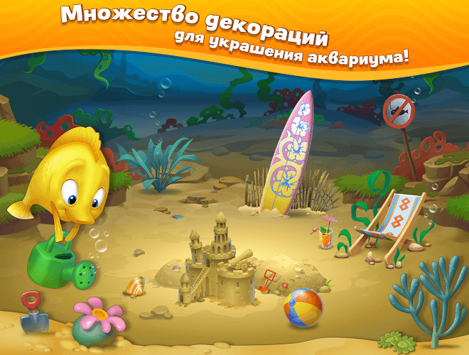 Играй Fishdom: Deep Dive На ПК 12