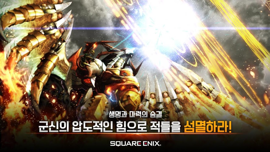 즐겨보세요 FINAL FANTASY AWAKENING on PC 16