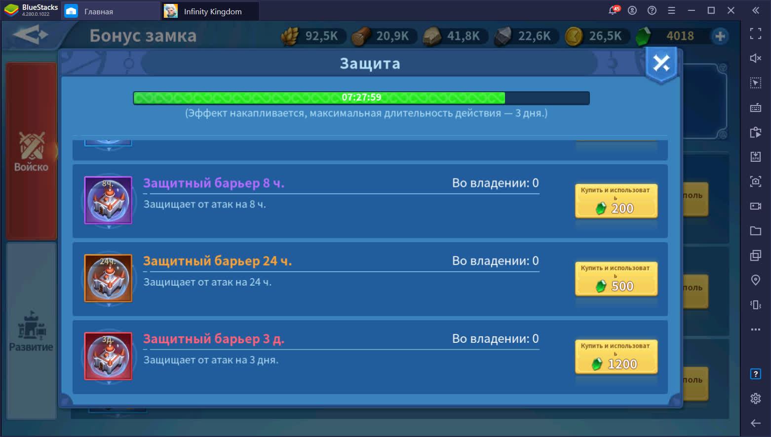 Лучший старт! 5 эффективных советов для начала игры в Infinity Kingdom
