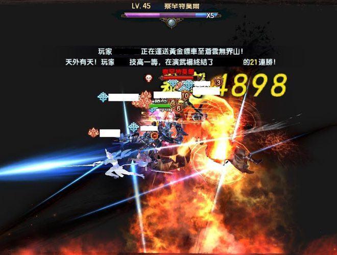 暢玩 倚天屠龍記 PC版 8