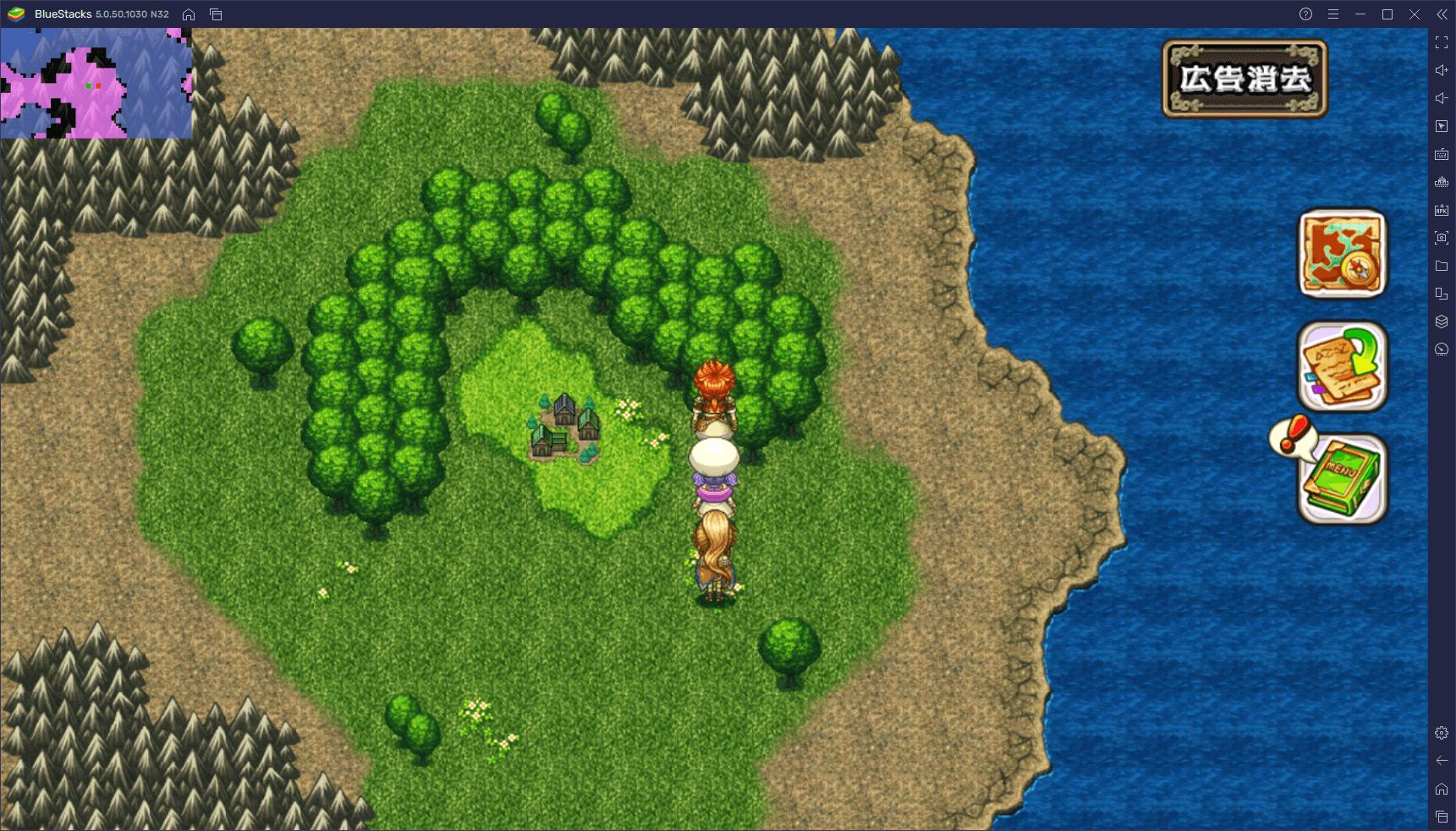 BlueStacksを使ってPCで『RPG インフィニットリンクス』を遊ぼう