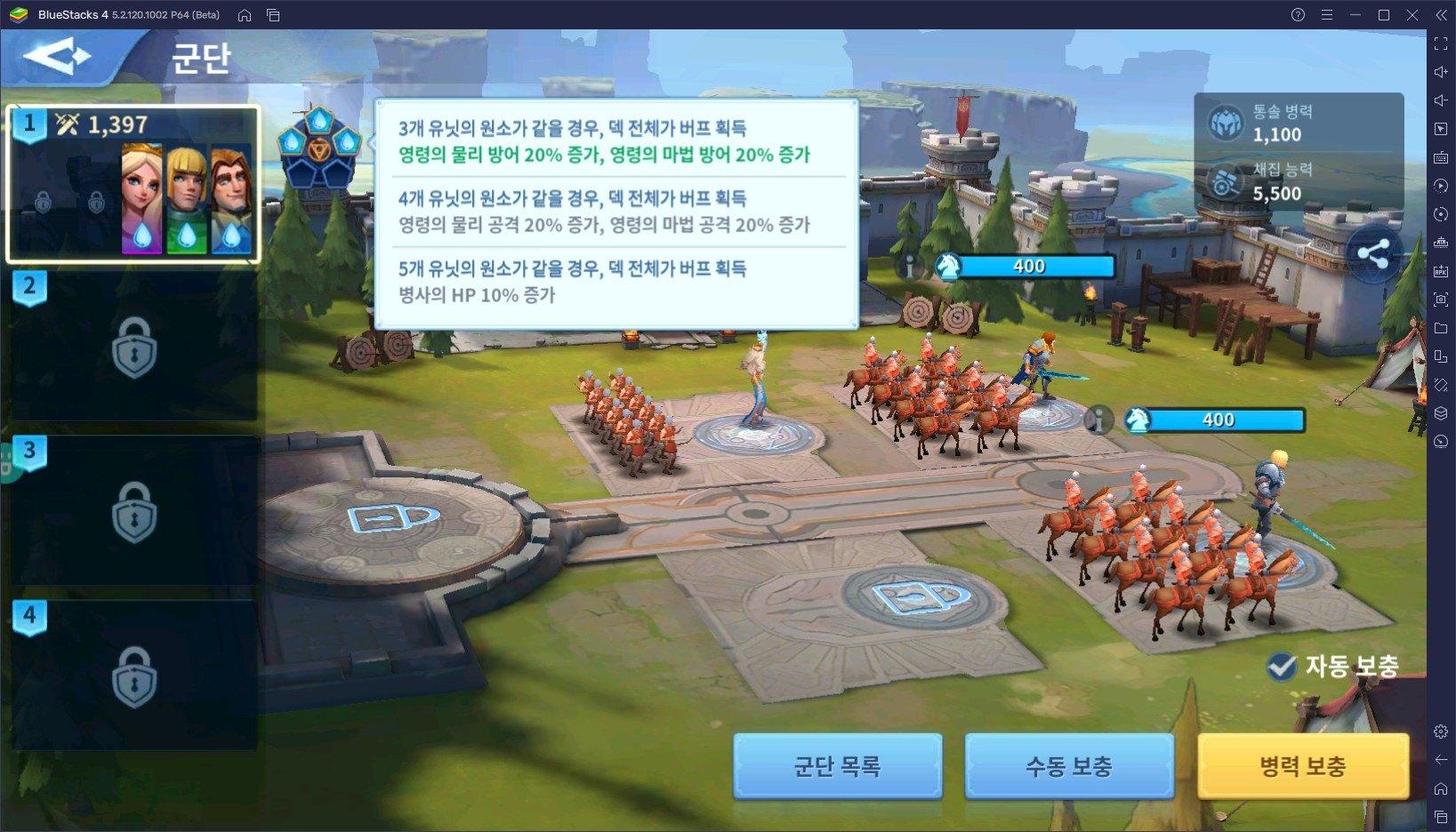 새로운 전략 시뮬레이션, 인피니티 킹덤을 블루스택으로 시작하고 최고의 영주가 되어봐요!