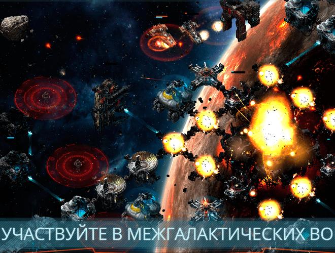 Играй VEGA Conflict На ПК 15