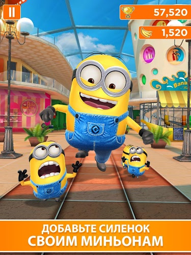 Играй Гадкий Я: Minion Rush on pc 5