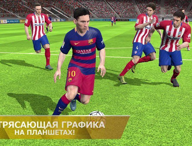Играй FIFA 16 На ПК 9