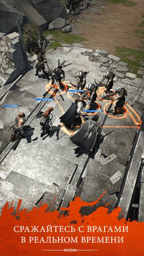 Играй Средиземье: Тени войны На ПК 3