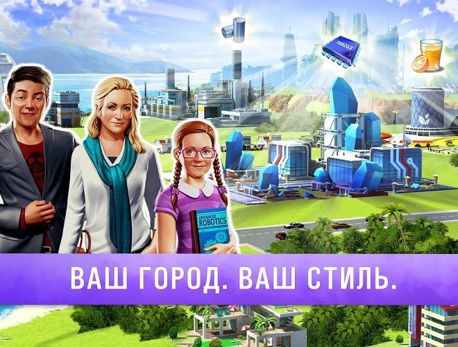 Играй Little Big City 2 on pc 16