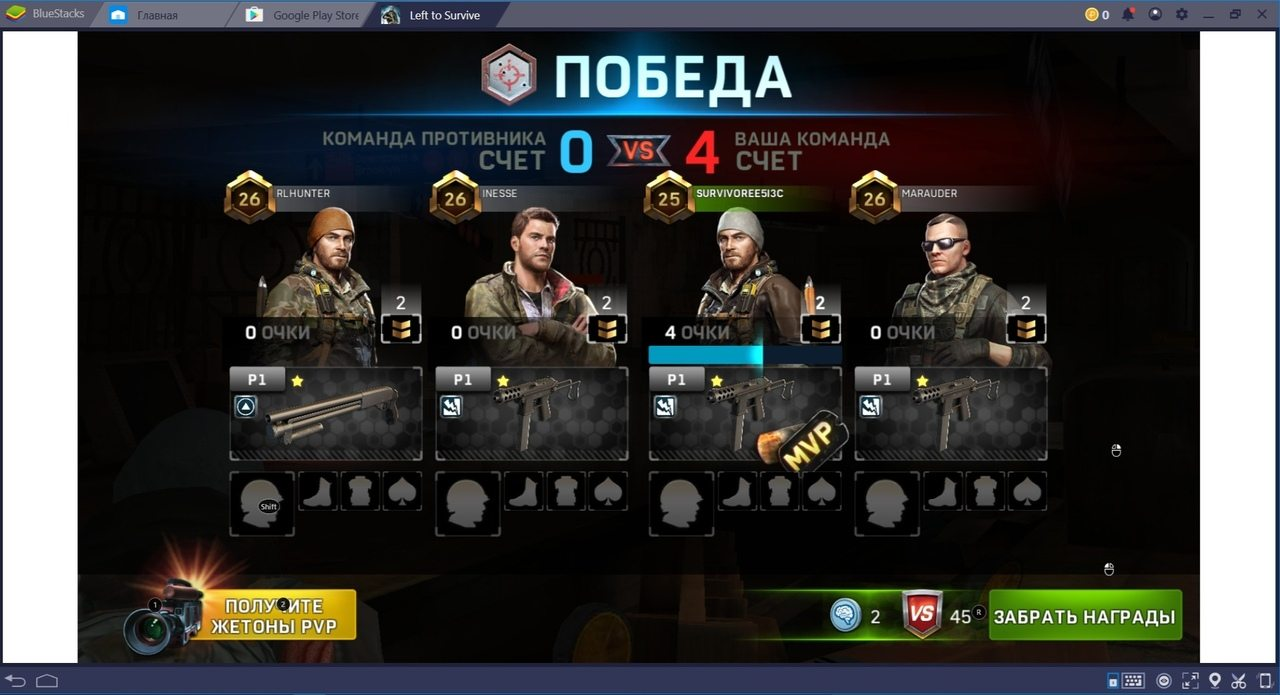 Left to Survive: общий гайд по игре