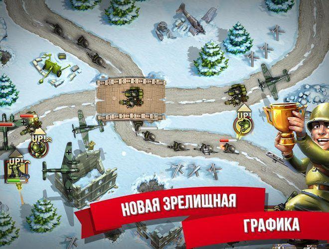 Играй Toy Defense 2: Солдатики На ПК 9