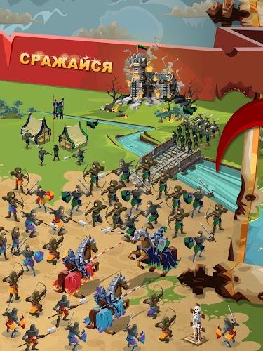 Играй Empire Four Kingdoms На ПК 20