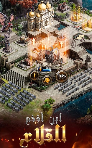 إلعب Clash of Kings on PC 2
