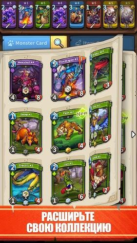 Играй Card Monsters На ПК 5