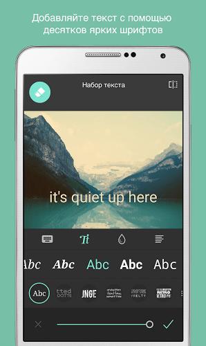 Играй Pixlr — Free Photo Editor На ПК 5