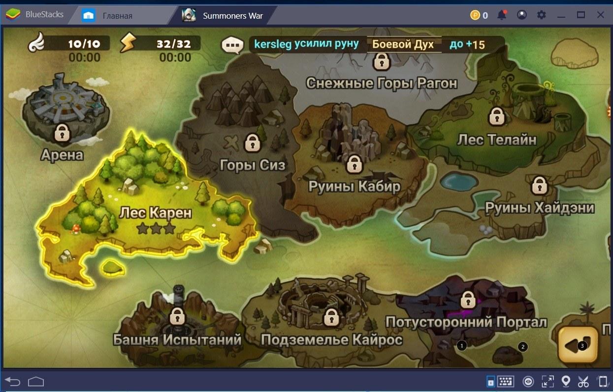 Гайд по Монстрам в Summoners War