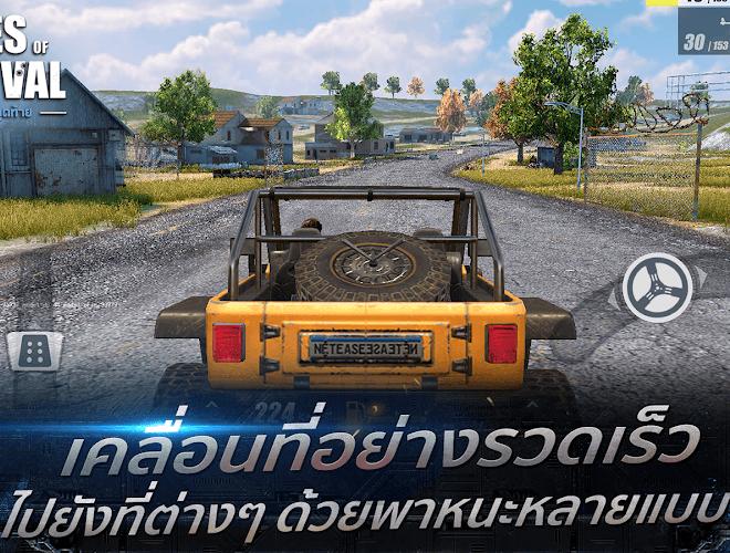เล่น Rules of Survival – VNG on PC 6