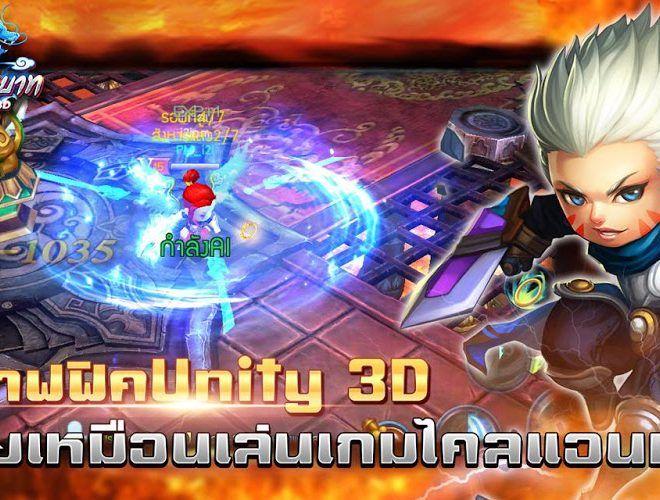 เล่น Longcheng not Baht Mobile on pc 10