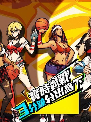 暢玩 Freestyle 街頭籃球-唯一正版 3v3籃球競技經典 PC版 8