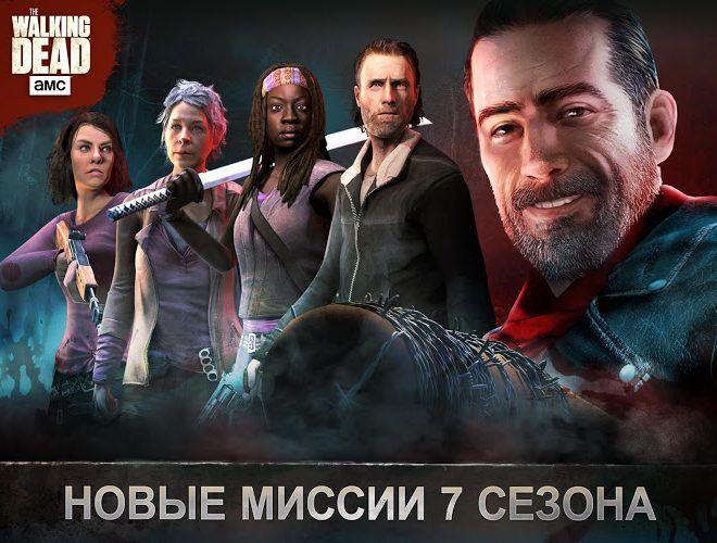 Играй The Walking Dead No Man's Land На ПК 13