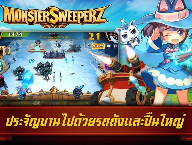 เล่น Monster Sweeperz on PC 9