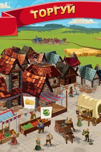 Играй Empire Four Kingdoms На ПК 4